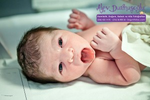 Ece Ertem Doğum Fotoğrafları