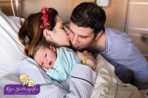 Çınar Günaydın Doğum Fotoğrafları